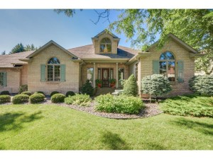 6325 Bailey Trail Inver Grove Heights, Mn 55077