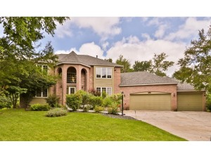5998 Highview Place Shoreview, Mn 55126