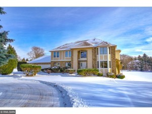 4 Red Barn Road North Oaks, Mn 55127