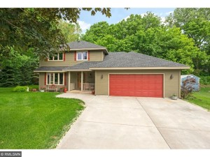 7897 Danner Court Inver Grove Heights, Mn 55076