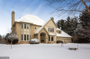 237 Wildridge Road Mahtomedi, Mn 55115
