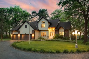 10912 Mississippi Boulevard Nw Coon Rapids, Mn 55433